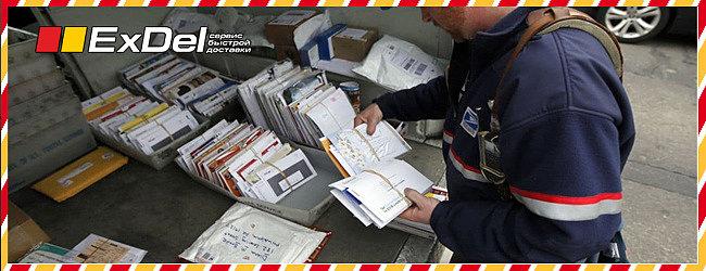 почтальон сортирует экспресс почту
